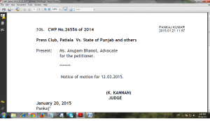 Punjab and Haryana High Court Order